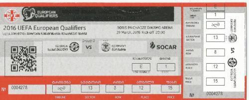 Georgia v Germany - ticket