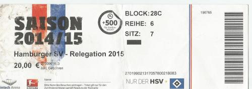 HSV v KSC - Relegation 2015 ticket