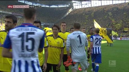 Matthias Ginter - BVB v Hertha BSC