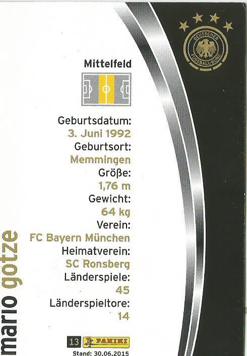 Mario Götze - DFB 2015-16 card 2