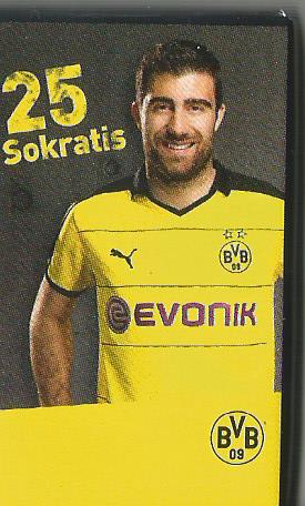 Sokratis - Dortmund advent calendar
